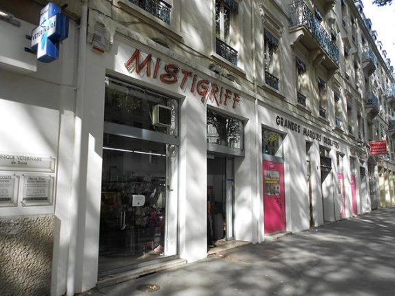 Comment trouver les vêtements les moins chers à Lyon (2)