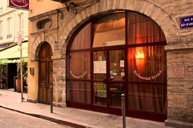 Alyssaar restaurant syrien à Lyon-2