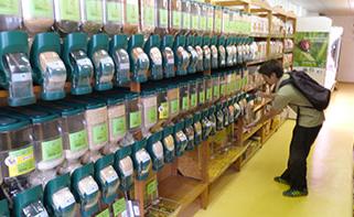 www.consommerdurable.