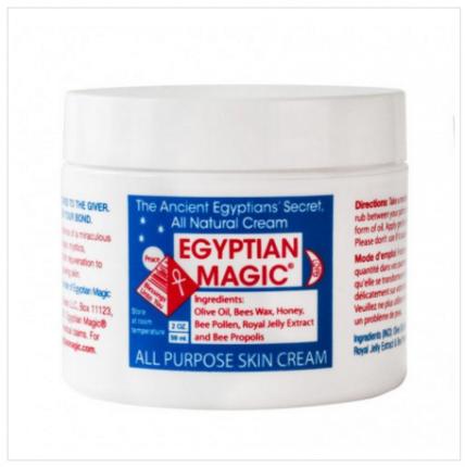 2015-12-21 10_39_51-EGYPTIAN MAGIC - Itinéraire beauté