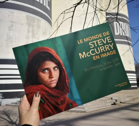 mccurry expostion